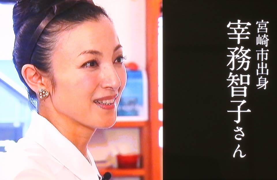 UMKテレビ宮崎